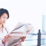 転職先の企業が求める資格